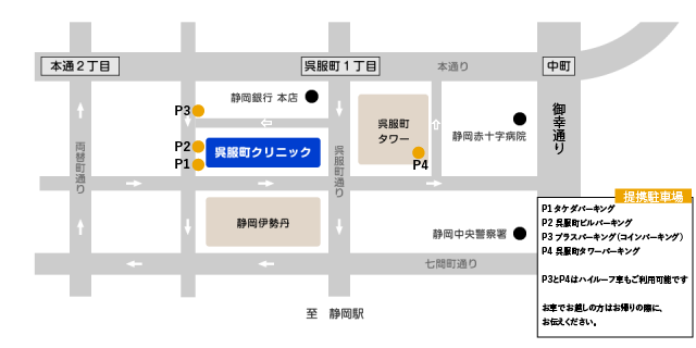 敬天堂歯科 呉服町クリニック アクセスマップ